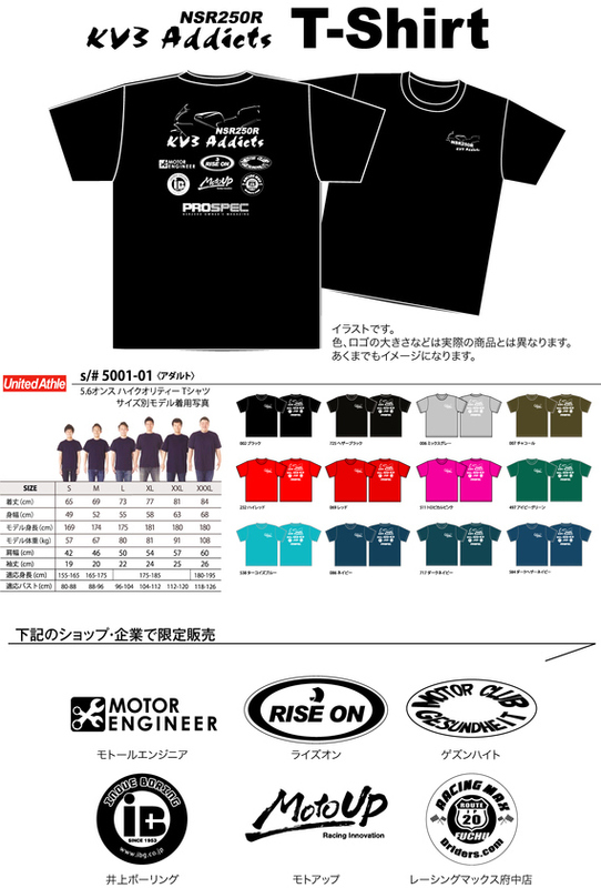 2stコラボTシャツ販促.jpg